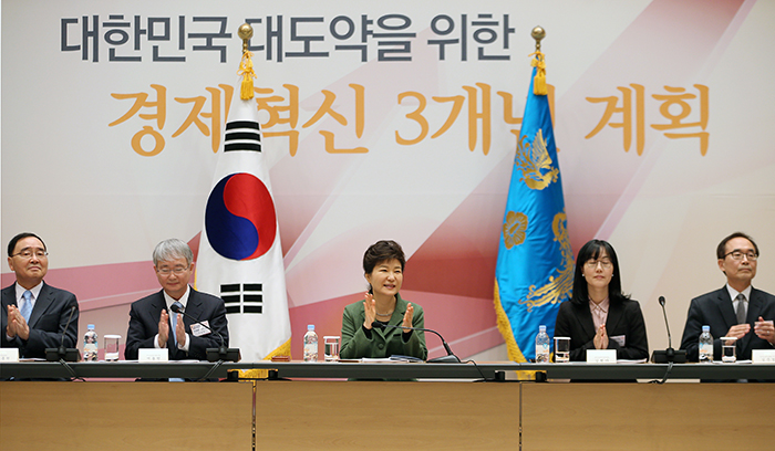 President Park Geun-hye applauds during the fourth National Economic Advisory Council and Economic Ministers' Meeting on February 25, the first anniversary of her inauguration. (photo: Cheong Wa Dae)