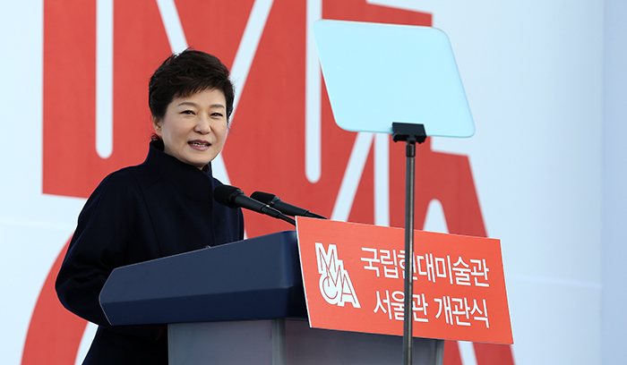 President Park Geun-hye delivers her congratulatory speech on November 13. (Photo: Jeon Han)