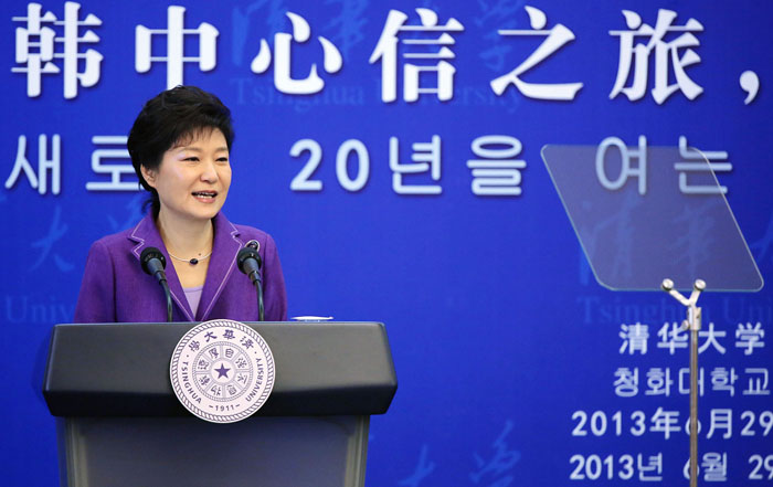 "President Park expresses her hope for a brighter future for Korean and Chinese youths while stressing that trust-based cooperation between Korea and China will contribute to building a ""new Northeast Asia"" in her speech at Tsinghua University, Beijing, on June 29 (photo: Cheong Wa Dae)."