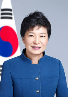 Image result for Park Geun-hye