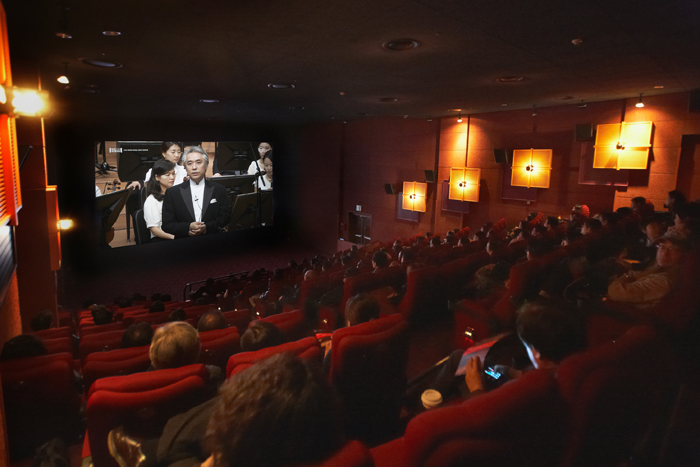 The SAC Saturday Concert is being shown at a CGV theater. (photo courtesy of the SAC)