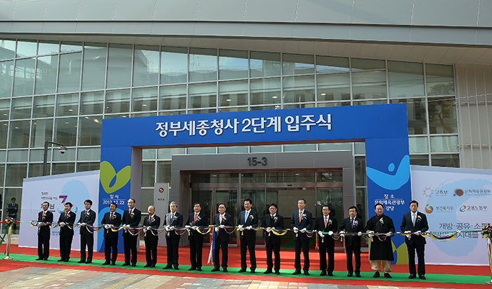 Prime Minister Chung Hongwon, Minister of Security & Public Administration Yoo Jeong-bok and other officials attend the ceremony to mark the central government organizations' moving to the new Government Complex-Sejong on December 23. (Photo: Jeon Han)