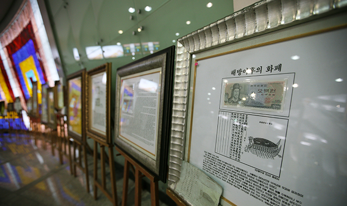 Noksapyeong Station on line number six is known as the most beautiful station in Korea. Pictured is an exhibition themed on a banknote in the station. (photos: Jeon Han)