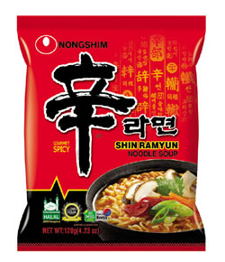 Nongshim's Shin Ramyun received halal certification in 2011.