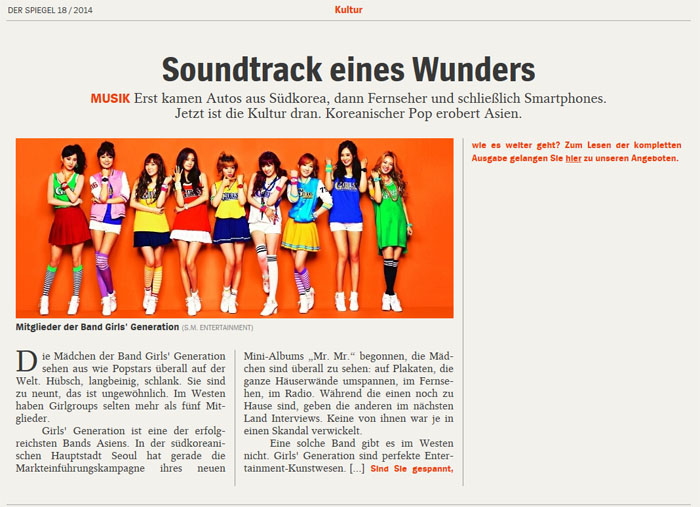 German magazine Der Spiegel's article on K-pop and Korean pop culture is released on April 28.