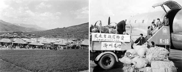 A temporary shelter (left) is set up in Gyeongsangnam-do (South Gyeongsang Province) following heavy rains in 1958. In 1959, a civil society organization (right) prepares to deliver aid to areas affected by Typhoon Sarah (photos courtesy of the National Archives of Korea).