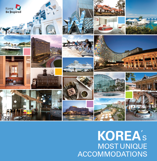 Korea's most unique accommodations poster (Image courtesy of the KTO)