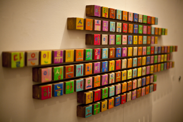 Things I Know, 7.6X7.6cm colored wooden panels by Kang Ik-joong (photo courtesy of Seoul Museum of Art)