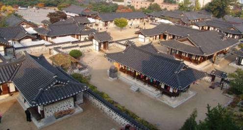 Hanok Village at Namsan-gol