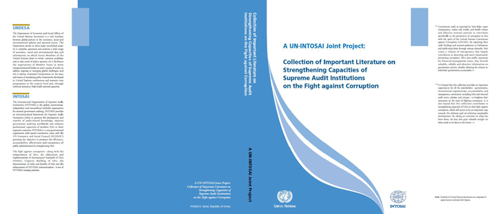 UN-INTOSAI_Joint_Project_CD_Cover_01_.jpg