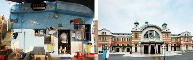 (Left) Wall paintings at Dongpirang Village in Tongyoung. (Right) The old Seoul train station transformed into a multicultural space.