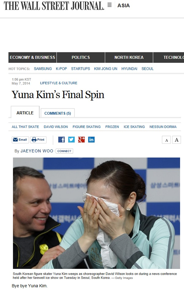 "The Wall Street Journal's May 7 article ""Yuna Kim's Final Spin."" (captured image from WSJ homepage)"