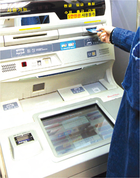 You can deposit or withdraw money with your bankbook or bankcard from ATM machines.