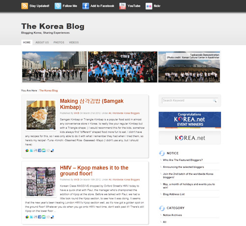 Main page of Korea Blog