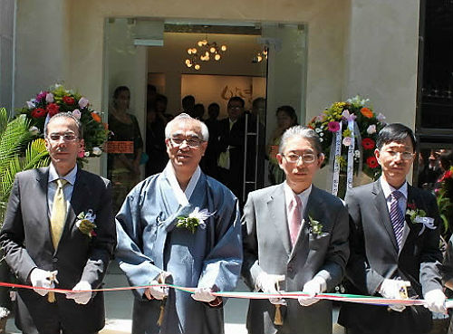 The opening of the Korean Cultural Center in Mexico on March 13 (photo: Yonhap News)
