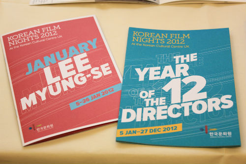 Collectible event booklets with details about the directors and their films will be published each month (Photo courtesy of the KCCUK).