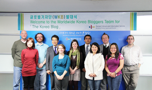 The welcoming ceremony for the second batch of the worldwide Korea bloggers took place on March 23.