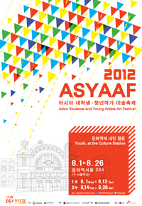 The official poster for the 2012 Asian Students and Young Artists Art Festival (photo courtesy of ASYAAF Office)