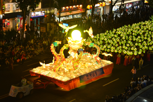The parade featured floats as well as handheld lanterns.