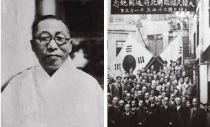 Kim Gu, President of the Provisional Government of Korea in Shanghai (left). High-ranking officials from Korea's Provisional Government in Shanghai pose for a commemorative photo in 1945 (right).