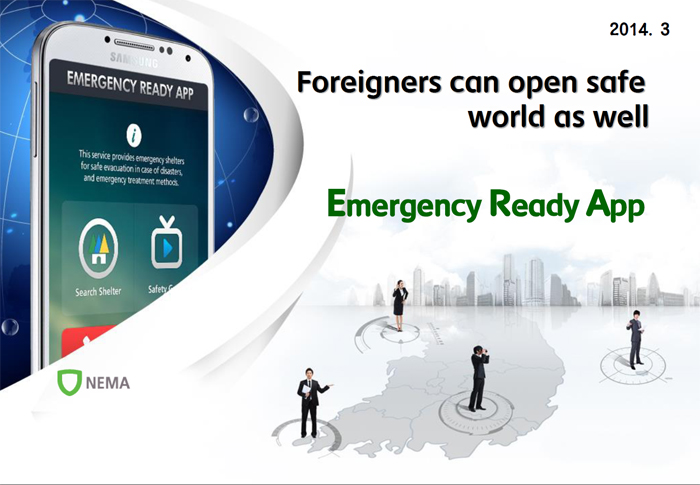 Emergency app launched in English : Korea net : The official