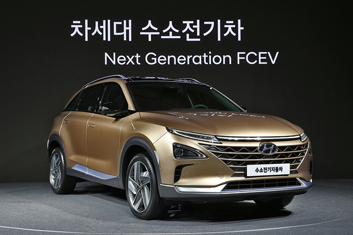 Hyundai Reveals Next Generation Green Vehicle The Official Website Of The Republic