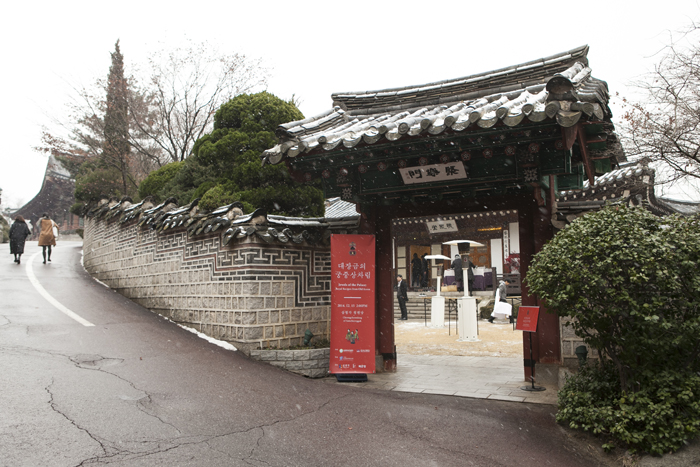 An event to bring back royal cuisine is held at the Samcheonggak, a traditional restaurant in northern Seoul, on December 15.