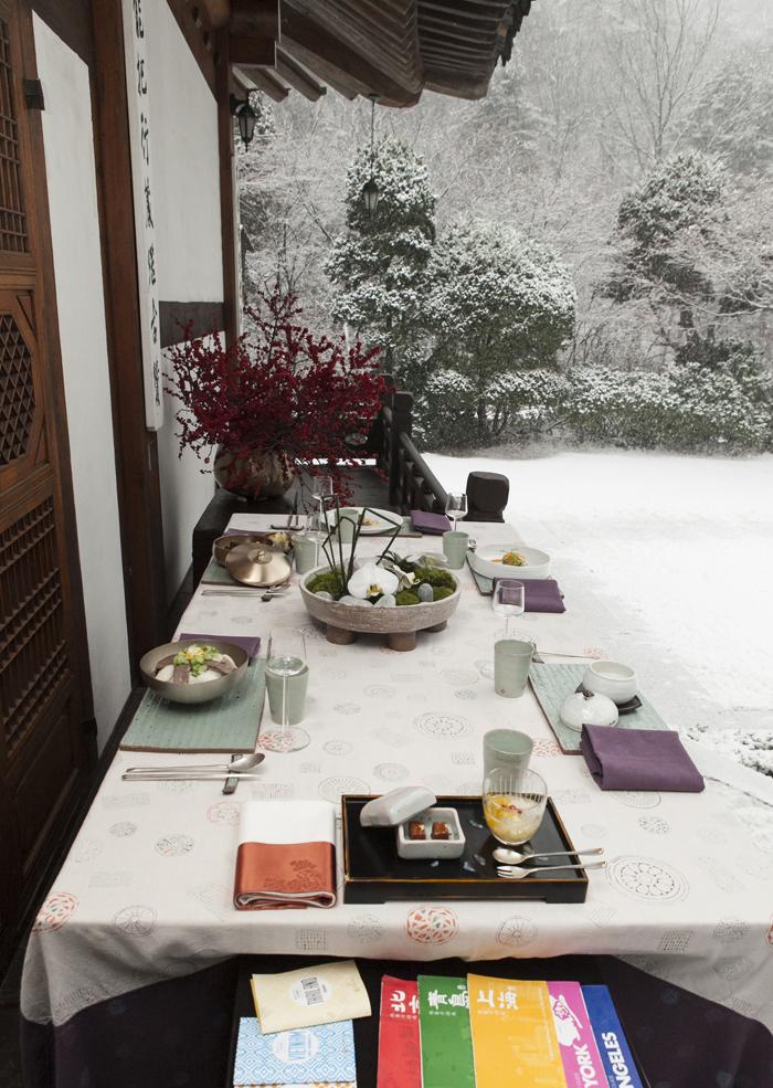 An exhibit of the set menu prepared by the Institute of Korean Royal Cuisine.