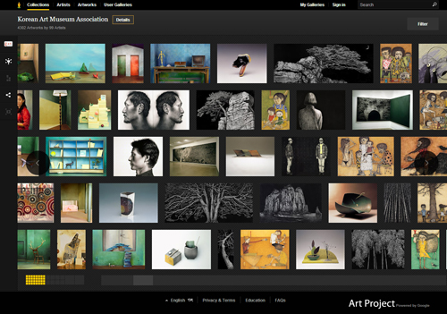 A screenshot of the Korean Art Museum Association collection on the Google Art Project platform (photo courtesy of the Korean Art Museum Association)