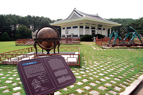 At Yeongneung, the royal tomb of Joseon's famous King Sejong, visitors can tour the royal burial site as well as exhibits that introduce the scientific devices invented during the king's reign (photo: Gonggam Korea).