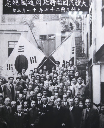 Leaders of the Provisional Government .They played a pivotal role in the independence movement between April 1919, when the Provisional Government was established in Shanghai, China, and the country's liberation in August 1945.