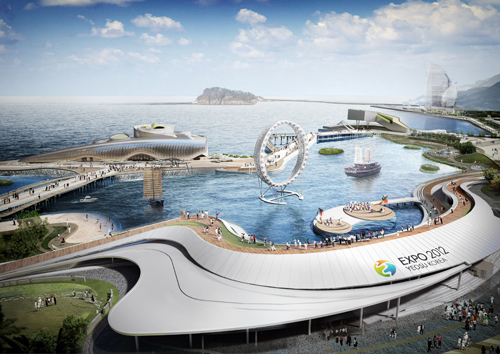 Expo 2012 Yeosu Korea runs from May 12 through August 12 (photo courtesy of Expo 2012 Yeosu Korea Organizing Committee).