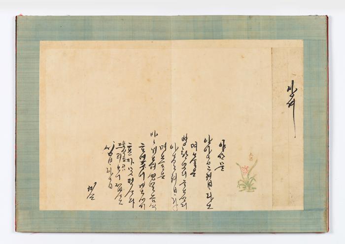 jeongjo-141121-3.jpg