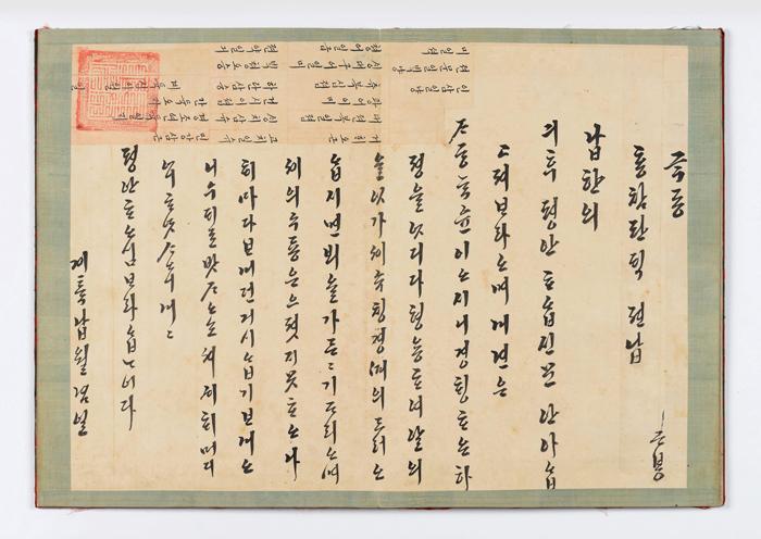 jeongjo-141121-4.jpg