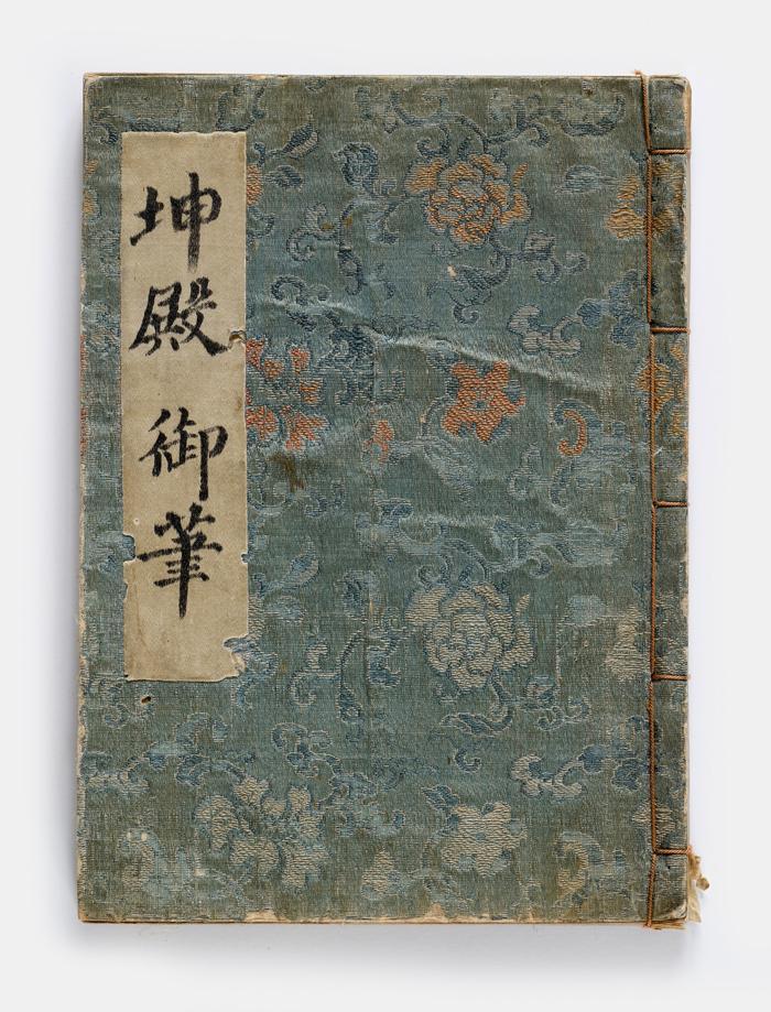 jeongjo-141121-6.jpg
