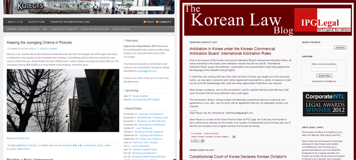 korea_blogs_kojects_korean_law_blog.jpg