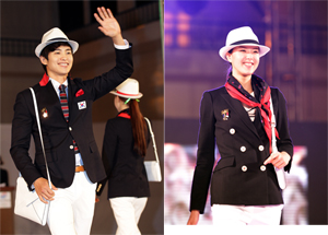 The Korean uniform was selected as one of the best-looking uniforms