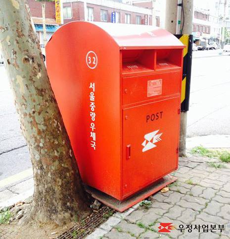 Korean mailbox posted on the Facebook of Korea Post (photo: Lee Jaeseok)