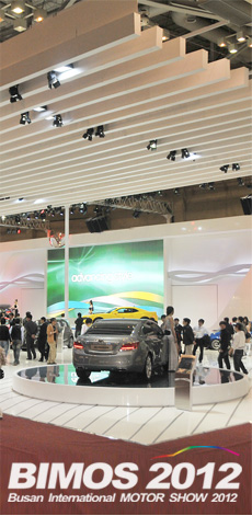 The Busan International Motor Show 2012
