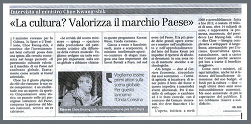 Italian daily Corriere della Sera featured an interview with Culture Minister Choe Kwang-sik in its May 7 edition.