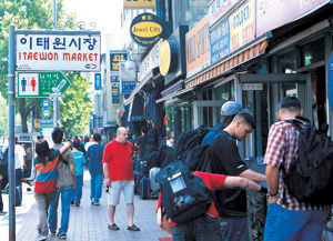 Itaewon is now called the First Avenue of Multiculturalism.