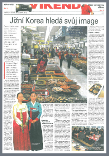 Czech national daily Pravo featured an article on Korea's national brand on April 20.