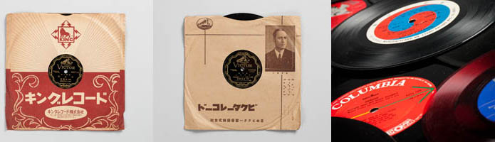 A vinyl record titled Areureong (1932) from Victor RecordsI was the first Arirang record by a Korean singer, Kim Yeon-sil, who sang Arirang during the intermission for the movie Arirang (1926) by Na Un-gyu. It is believed to be closest to the original soundtrack of the film (left). A vinyl record titled Arirang by Chioko Kobayashi from Victor Records was the first Arirang album ever and the first by a Japanese singer (middle). Arirang related records. Between 1922 and 1930, a number of Japanese record labels such as Victor and Columbia hired Korean singers to produce Arirang-related albums (photos courtesy of the NFMK).