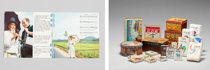 "A sono sheet titled ""Sound of Korea,"" which was produced by Asian Film Incorporated Production based in Tokyo in the 1950s for UN soldiers who fought in the Korean War (left). Arirang-themed cigarettes produced in 1958 were the first filtered cigarette brand in Korea (photos courtesy of the NFMK)."