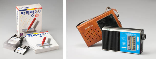 Handysoft released Arirang 2.0 word processor computer software in the early 1990s (left). An Arirang radio was produced by Arirang Ltd, Co. in the mid-1960s (photos courtesy of the NFMK).