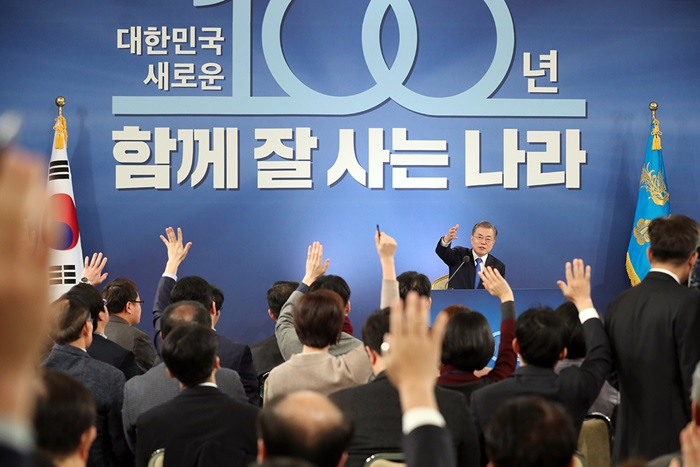 Journalists on Jan. 10 ask questions to President Moon in his New Year's news conference at Cheong Wa Dae.