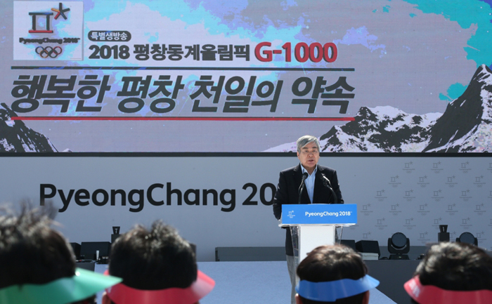 POCOG President Cho Yang-ho announces the slogan for the PyeongChang 2018 Olympics, 'Passion. Connected,' during the games' 1,000-day countdown ceremony on May 16.