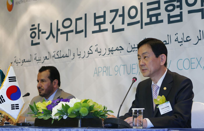 Korea to share medical technology with Saudi Arabia : Korea net