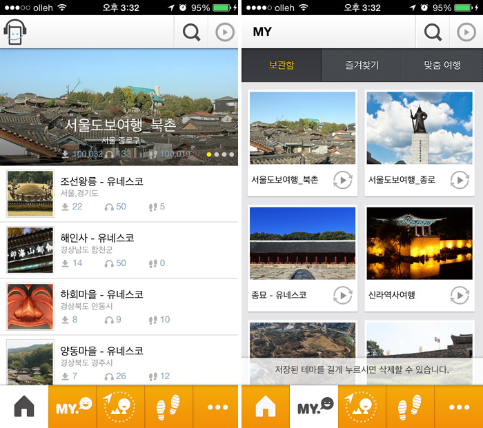 Mobile Apps Archives | Korea Tourism Organization Malaysia
