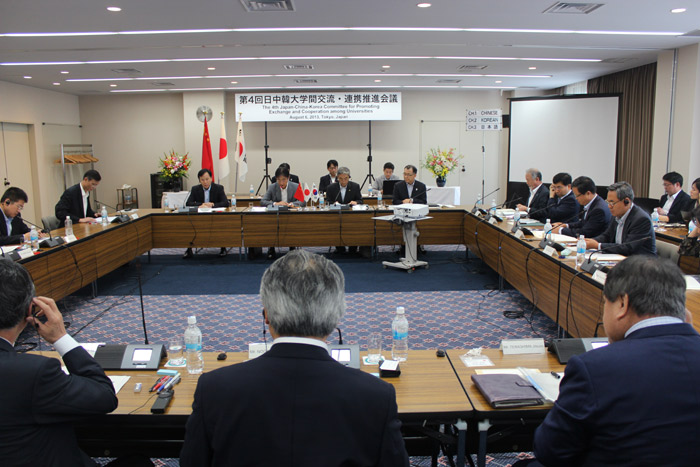 Participants of the 4th Japan-China-Korea Committee for Promoting Exchange and Cooperation among Universities discuss ways to further develop Campus Asia, a trilateral joint exchange program (photo courtesy of the Ministry of Education).